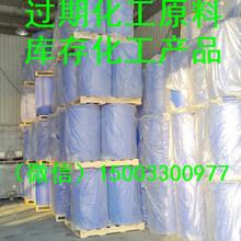 河南回收纺织厂染料回收PVC树脂图片