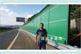 福建泉州国岳丝网制品有限公司主营声屏障