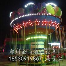 郑州金山转椅游乐设备专业制造厂家水果飞椅多少钱图片