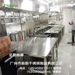 广州番禺不锈钢上层架厨房工程设备图片
