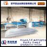 凯业机械焊网机排焊机数控焊网机护栏网焊网机