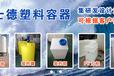 武汉15吨塑料水塔厂家直销