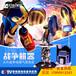 澳飛機撞擊商場vr設備價格VR體驗館加盟華東VR體驗館9D互動影院加盟多少錢