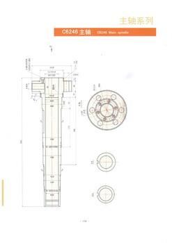 專業加工高精C6246車床主軸係列