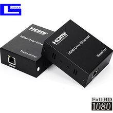 国乐120米HDMI延长器HDMI单网线延长器120米支持红外回传厂家直销