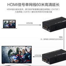 国乐60米HDMI延长器HDMI网线延长器60米高清1080P支持3D图片