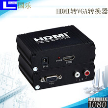 国乐HDMI转VGA转换器用于1080P数字转模拟转换器图片