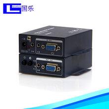 国乐VGA延长器100米(带近端VGA输出,可手动调节)图片