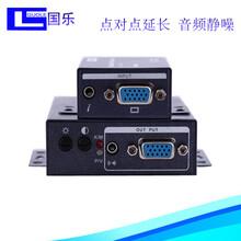 VGA延长器100米(点对点延长可手动调节)音视频延长器