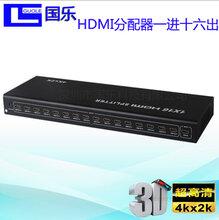 HDMI分配器一分十六4KX2K高清HDMI分配器一进十六出