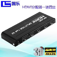 HDMI分配器一分四4KX2K高清HDMI分配器一进四出