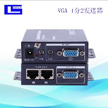 VGA延长器一分二发送端2口信号放大器1分2VGA发送器