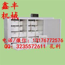 江西南昌豆芽机商用豆芽机价格大型豆芽机的厂家