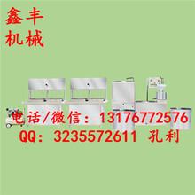 湖南长沙豆腐机机器厂家豆腐机机械豆腐机技术