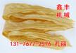 河南商丘腐竹机的品牌大型腐竹机的产量腐竹油皮机械设备