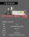 吉林白城畅销干豆腐机的品牌干豆腐机自动化生产现货供应