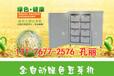 山西大同豆芽机豆芽机供应商全自动豆芽机多少钱