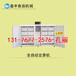 内蒙古包头豆芽机豆芽机生产厂家豆芽机多少钱