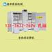黑龙江黑河大型豆芽机豆芽机生产厂家哪有技术免费培训