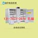 黑龙江绥化豆芽机的价格自动豆芽机生产线技术好学吗