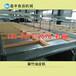 广西柳州腐竹机的产量多功能腐竹机的价位豆制品设备厂家