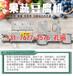 河南洛阳销售豆腐机的厂家商用豆腐机生产线鑫丰自产自销