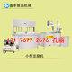 时产100斤豆腐机