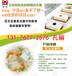 广西柳州全自动芽苗菜机自动淋水自动控温技术一学就会