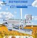 贵州黔西南兴义河粉机全自动河粉机-贵州河粉机批发-河粉机厂家直销-河粉机