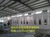 赤壁豪华烤漆房厂家、烤漆房风机价格、定做安装五金烤漆房