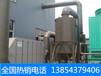 連云港噴漆房廢氣處理環保設備-光氧催化烤漆房-移動伸縮房上門安裝