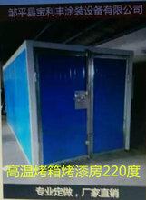 南京市木材烘干房/喷漆房门定制/工业废气处理