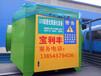 萊蕪市光氧催化環保設備/廢氣處理除塵設備定制