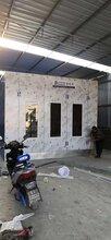 磐石市家具烤漆房小区环保烤漆房除臭废气处理设备定制