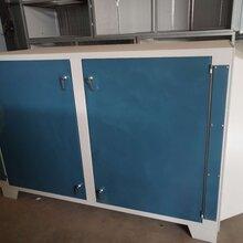 沈阳市光氧净化器光氧催化工业废气净化处理设备