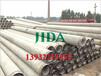 15米水泥电线杆(非预应力、大弯矩、钢纤维)
