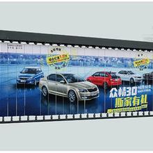 供应江门广告道闸OSB-G01翻版广告,增强广告效益