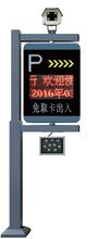 供应咸宁车牌识别系统OSB-CP01
