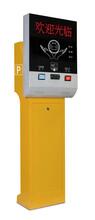 供应襄阳停车场标准系统OSB-P001刷卡系统