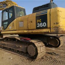 小松360,原装一手纯土方机子,动力十足,行家首选,二手挖掘机
