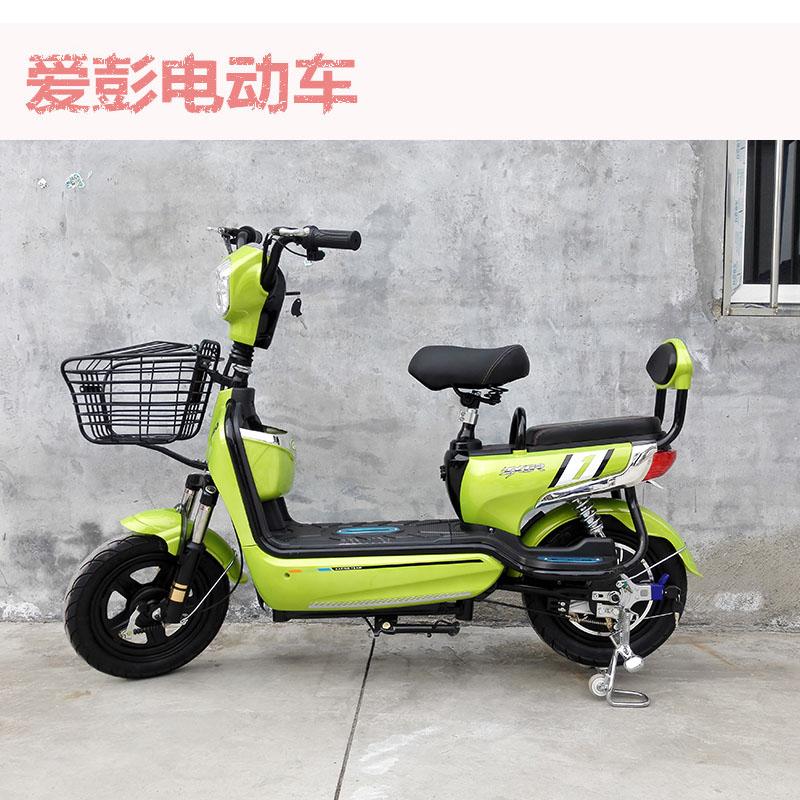 厂家直销两轮电动车成人电动踏板车48v真空胎