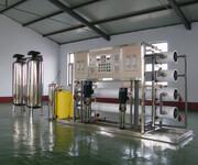 厂家直销2017最新技术1-100吨纯净水设备、桶装水设备等图片