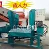 全自动砖机生产线