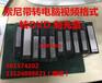 上海錄像帶轉DVD、VCD批量復制VCD、DVD、光盤刻錄