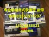 录像带采集服务转DVDBTC带转光盘录音转光盘带采集HDCAM商务服务