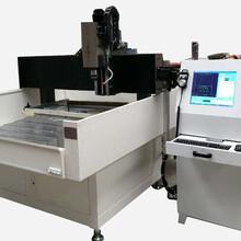 上海五金模具自动钻孔机中国创造