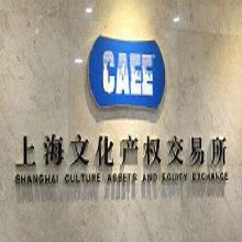 一带一路峰会上海文交所丝绸之路珠宝玉石交易中心全国招商