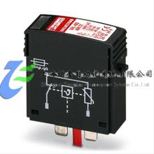VAL-MS400ST2816399德国菲尼克斯保护器现货供应图片