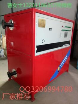 生产商用电供暖锅炉设备厂