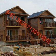 木屋、木屋廠家、別墅木屋、木質木屋建造圖片